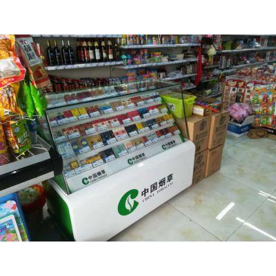 供应批发下卖部烟柜图片便利店商超落地柜