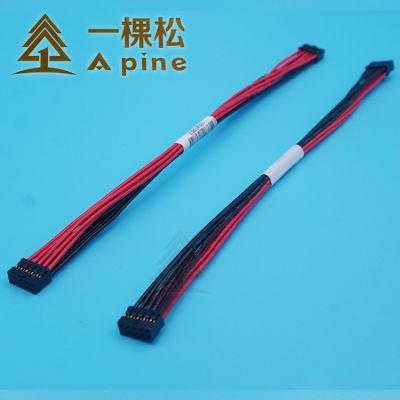 定制2.0mm双头连接线工控设备医疗设备线材定制加工