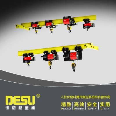 供应5吨钢丝绳电动葫芦9米起升高度欧式钢丝绳葫芦单梁起重机