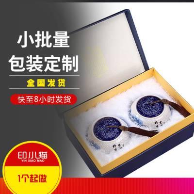 茶叶盒-少数量茶叶盒打样-印小猫(推荐商家)