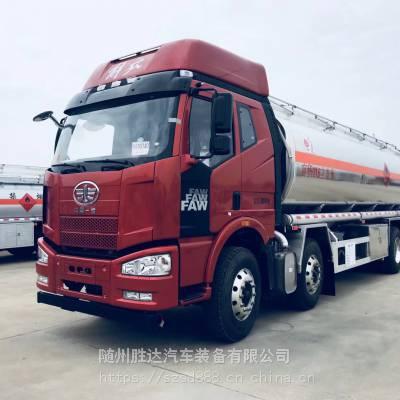 江西省解放28吨铝合金运油车大柴发动机市场平均报价