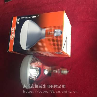 供应300W紫外线老化灯/UV老化灯泡