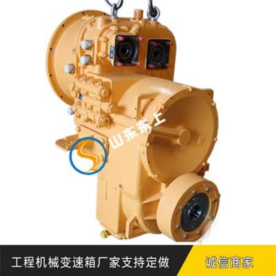 山工656D装载机变速箱总成原厂发动机铲车变速箱输出扭矩