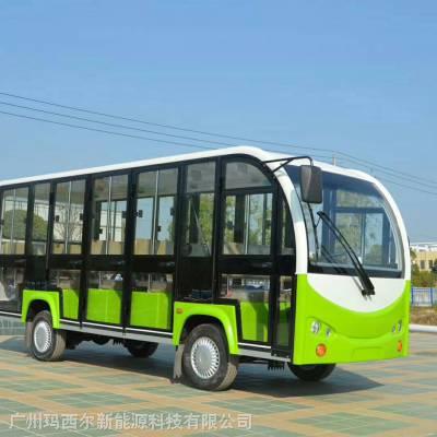 广州玛西尔新能源景区观光车、电动四轮游览车