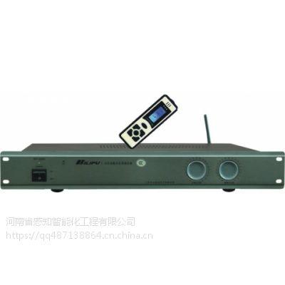 河南郑州2.4G蓝牙数字无线话筒|电教扩声系统|2.4G无线有源音箱|比丽普H-100电教音箱