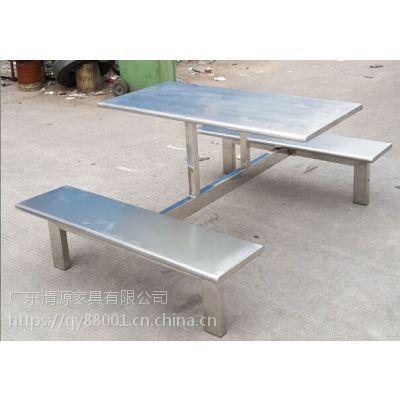 QY001不锈钢材质餐桌椅*不锈钢连体餐桌椅*不锈钢餐桌椅子