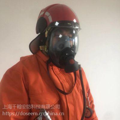 道雄MED空气呼吸器DSBA6.8CT
