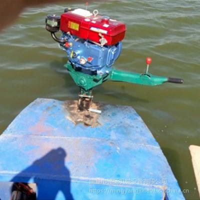 多档位汽油动力舷外机 小船汽油船挂机直销铭扬机械
