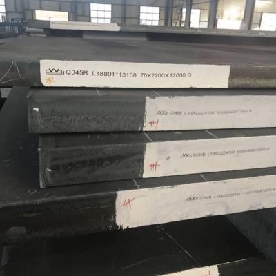陕西省西安市Q245R容器板Q345R低温高温今日价格