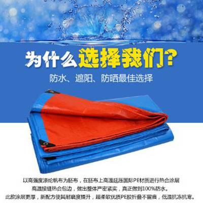 太原彩条布厂家直销-彩条布-太原飞宇塑胶