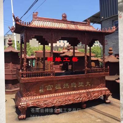 供应宫观大型露天铸铁香炉/庙宇佛寺长方形带盖香炉