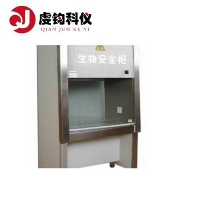 【上海虔钧】BHC-1300IIB2实验室生物安全柜直销箱体壳采用中纤板材紧密结合