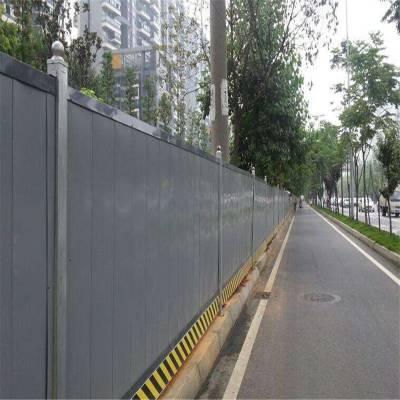 施工彩钢围挡 彩钢单层围墙围挡 活动护栏