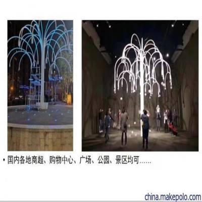 天津烟泡树图片定制游艺设施