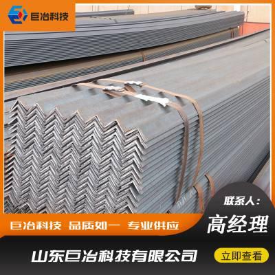 泰安不等边角钢价格 建筑工程用镀锌角钢 规格多 库存足 全国物流配送