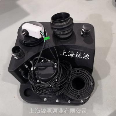 进口别墅污水提升器 上海统源TYT180L系列别墅污水提升器