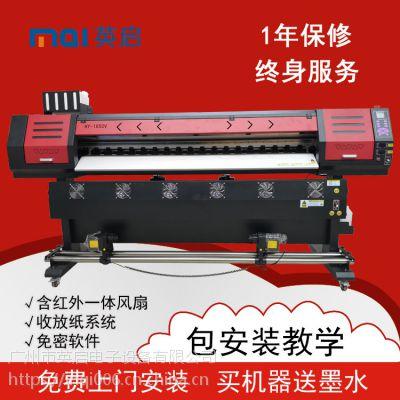 供应壁纸打印机1米8压电写真机优质耐久的室内外大幅面UV喷墨机