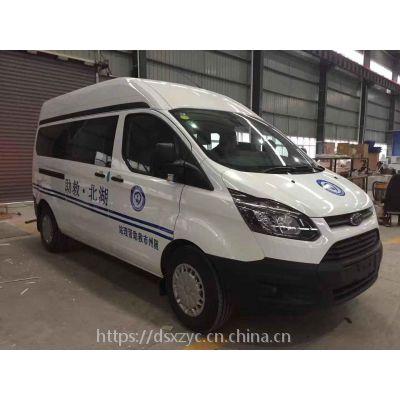 供应:社会救助专用车辆