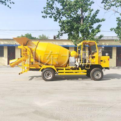 供应2方混凝土搅拌罐车 四驱混凝土搅拌罐车 小型水泥运输车厂家大鼎