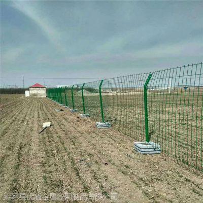 围墙护栏网 塑胶钢丝网围墙 优盾金属圈地防护护栏网批发