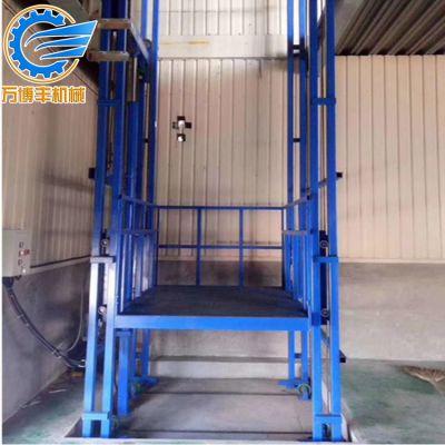 厂家定做DG0.5--10 固定导轨式升降机 液压 链条 升降货梯. 升降平台