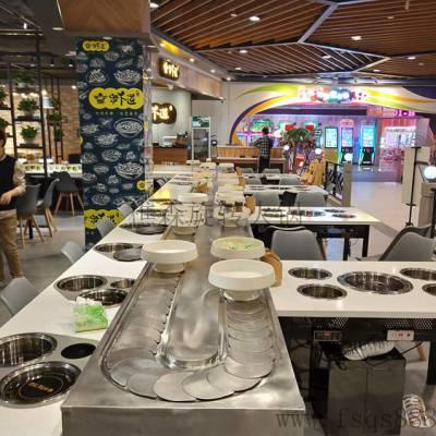 无锡回转火锅设备供应 涮烤旋转火锅设备 自助旋转麻辣烫餐桌