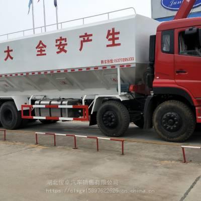 48立方【饲料运输车】、【福田】散装饲料车、饲料车生产厂家销售