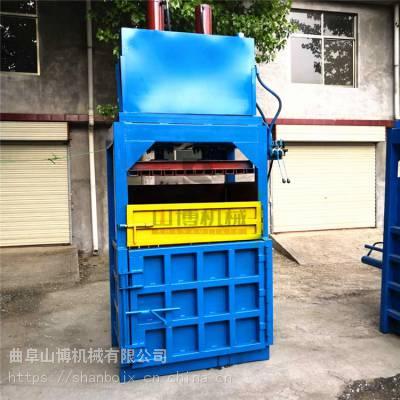 立式半自动液压打包机厂家 废纸秸秆压缩打包机