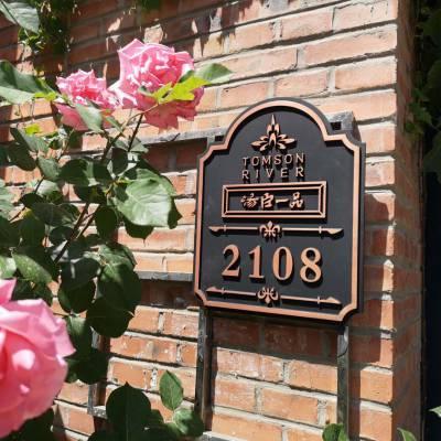 北京诚招全国标识项目加盟合作铝板浮雕仿古铜牌匾定做立体牌匾标识铭牌 顺丰包邮