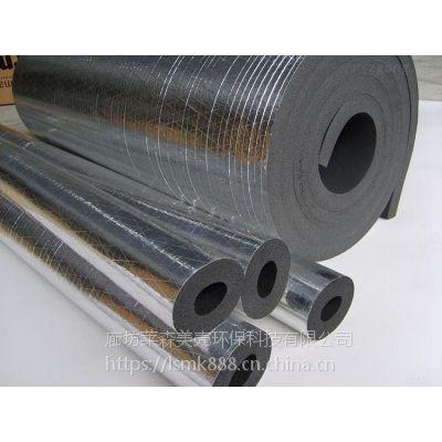 价格优惠橡塑板保温棉 环保 隔音B1级橡塑保温板