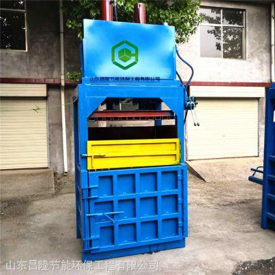新款多功能废纸打包机 卧式液压废纸箱打包机 秸秆稻草打捆机厂家