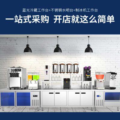 开一家奶茶店需要的设备_开一个奶茶店需要多少钱/河南隆恒贸易品质精良