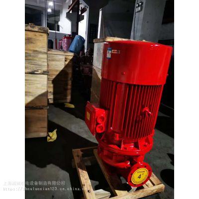 消防泵证书齐全,XBD11.0/10-G-L,球墨铸铁喷淋泵