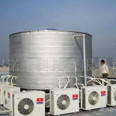 金昌大型空气能采暖W-TY42金昌大型空气能采暖