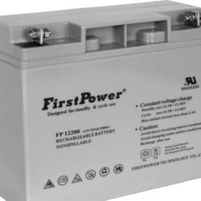 一电蓄电池LFP1265铅酸免维护12V65AH产品系列直销