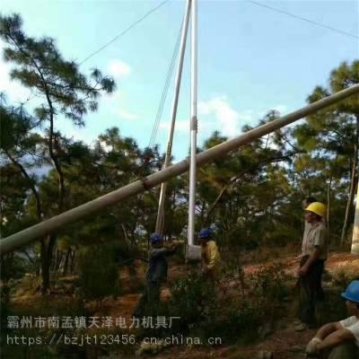 铝合金立杆机型号 电力施工立杆三角抱杆 天泽厂家直销