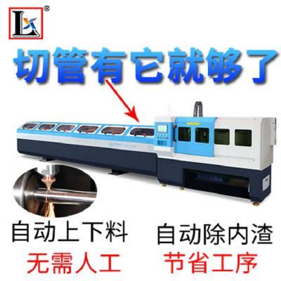 热销爆款管材激光切割机 自动送料无毛刺高速金属圆管激光切管机
