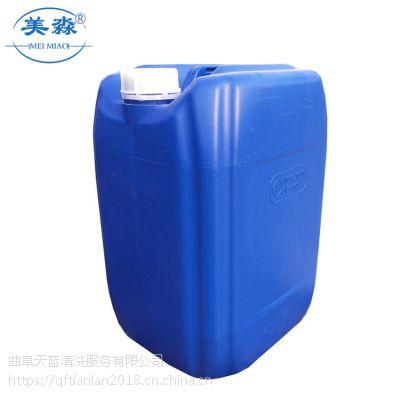 导热油炉在线清洗剂导热油炉系统的不停机清洗运行清洗运行清除油供应积碳