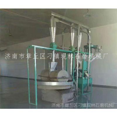 电动石磨机批发 电动五谷杂粮石磨机 小麦面粉电动石磨机