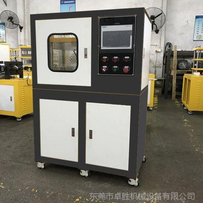 20吨液压平板硫化机、手动平板压片机、25t抽真空平板硫化机