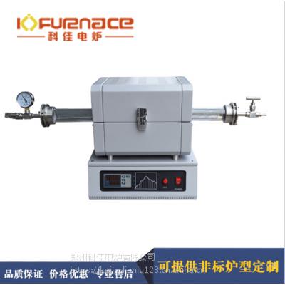 1200℃迷你型真空气氛管式炉真空炉生产厂家科佳电炉