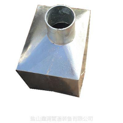 河北鑫涌牌镀锌落水斗DN100雨水斗厂家 碳钢方形排水雨水斗价格实惠