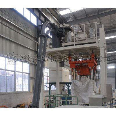 供应吨袋包装机科磊专业制造