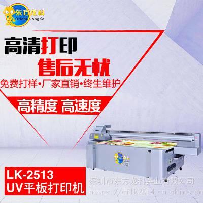 小型工艺品自动定位巡航打印机无需手动摆放工艺品打印机新型打印机自动定位打印机