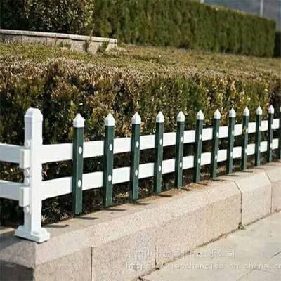 PVC草坪护栏 绿化护栏 塑钢护栏 花园护栏 电力设施防护栏