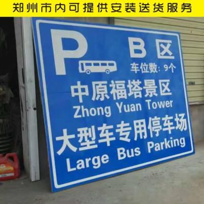 甘肃停车场反光标牌定做甘肃反光标牌厂家