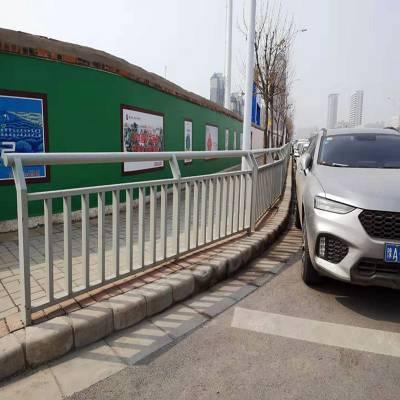 郑州人行道护栏价格 久卓供应 市政人行道栏杆 热镀锌喷塑