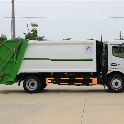 三门峡乡镇用压缩式垃圾车厂家地址