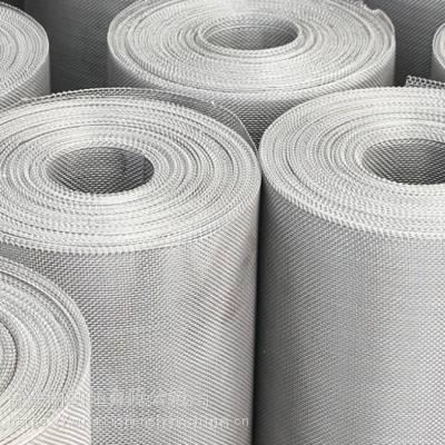 不锈钢网价格表不锈钢滤网销售