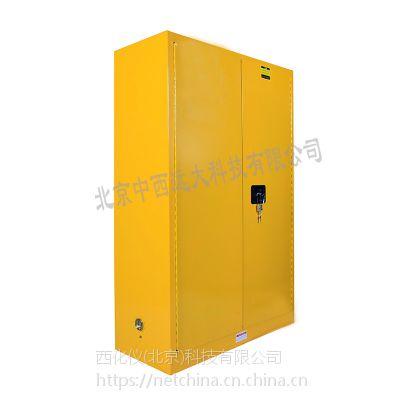 中西DYP 易燃液体防火安全柜/化学品防爆柜 型号:M252098库号:M252098